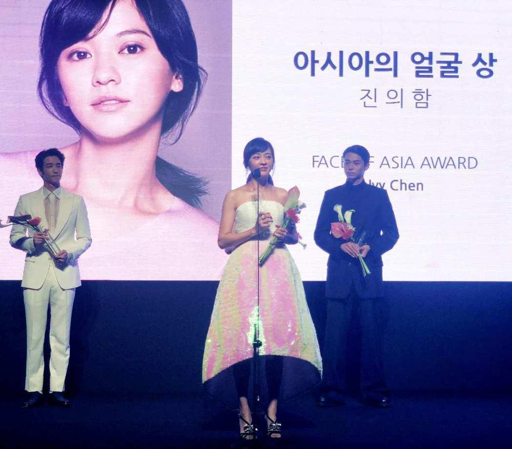 陳意涵獲得亞洲之星大賞獎項。圖/傳影互動提供