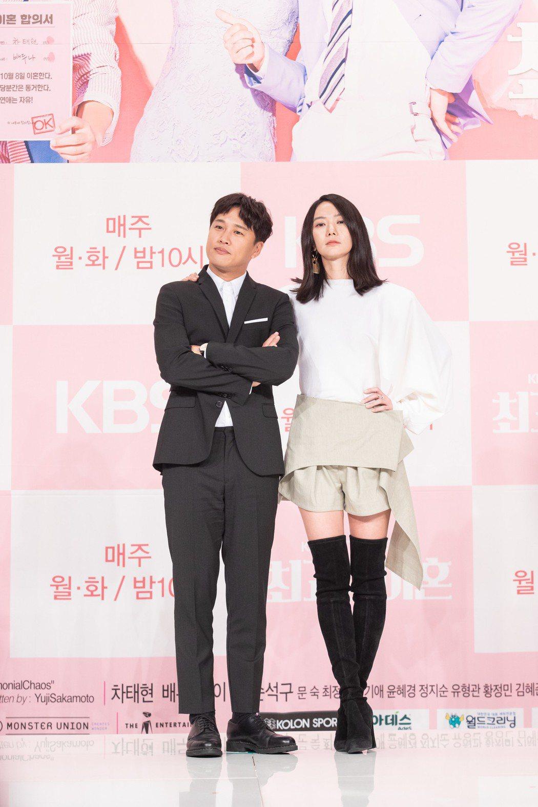 車太鉉跟裴斗娜合作飆演技。圖/KKTV提供