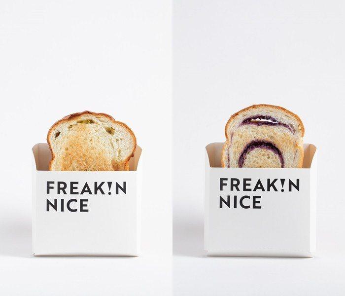 冠軍麵包師武子靖特製香蔥馬札瑞拉吐司 (左)、香甜紫薯吐司(右)。圖/CAFE!...