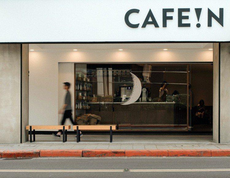 CAFE!N硬咖啡門市外觀。圖/CAFE!N提供