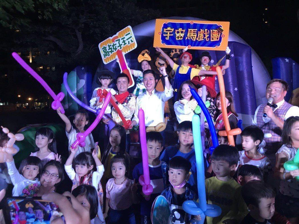 新竹市長林智堅選戰創意新招連連,推出親子劇場「小智來了親子劇場」。圖/林智堅競選...