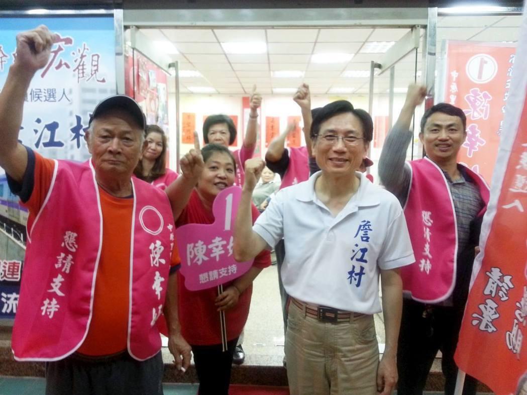 國民黨籍桃園市議員參選人詹江村(右二),打出「六不」和「六沒有」選戰策略。圖/詹...