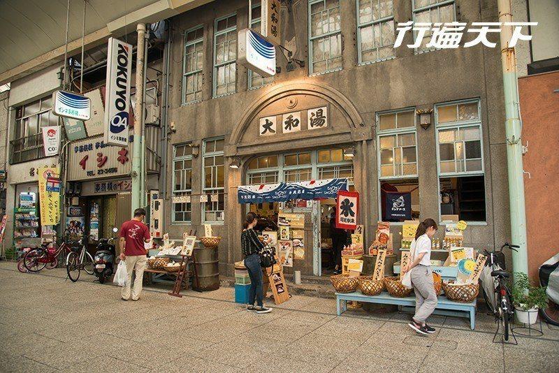 圖/前身為大眾澡堂「大和湯」的ゆーゆー,現為咖啡及選品店。 行遍天下 提供。