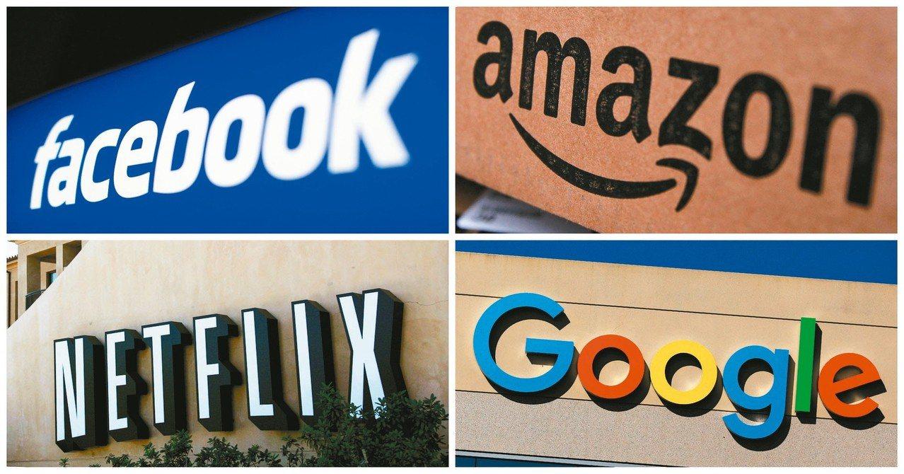 圖為跨境電商Facebook、Netflix、Amazon、google示意圖。...