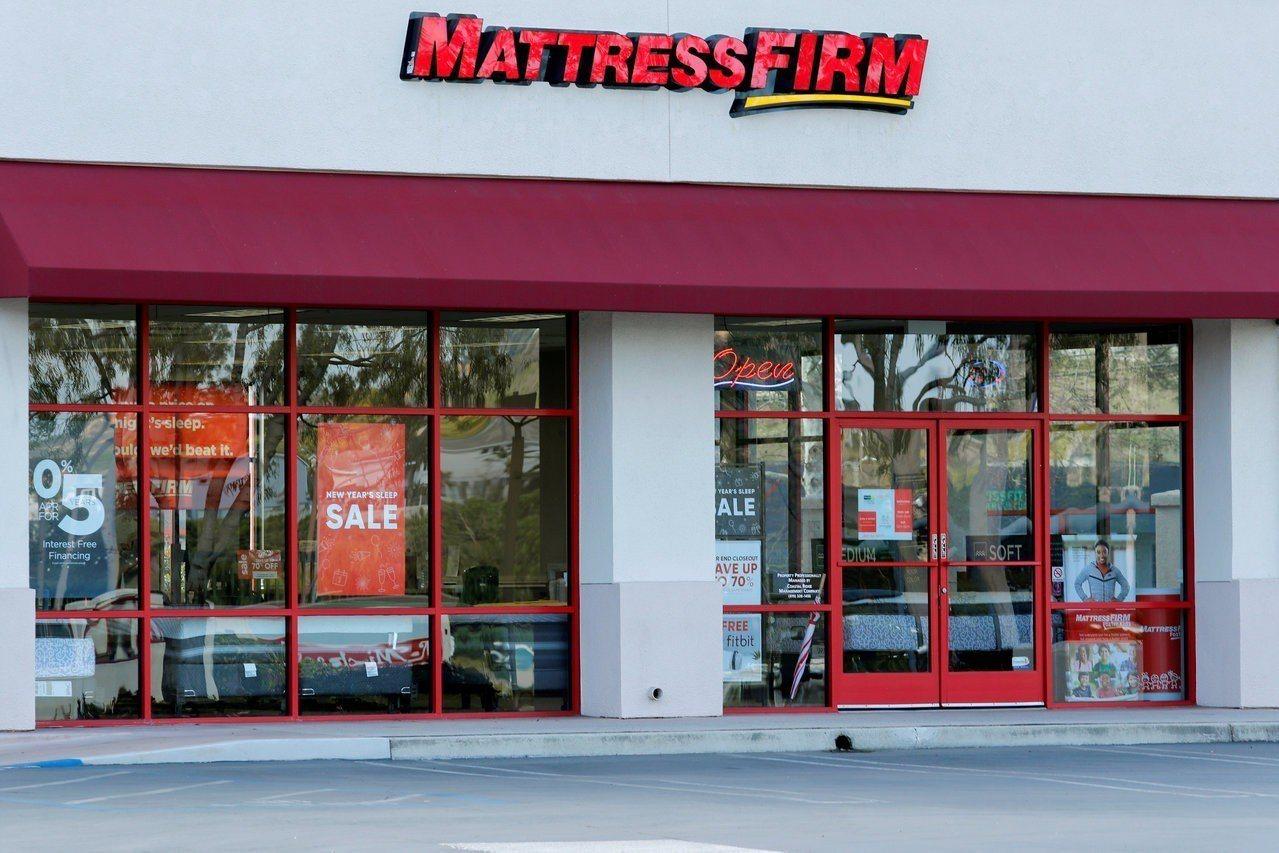床墊零售商Mattress Firm聲請破產。 路透