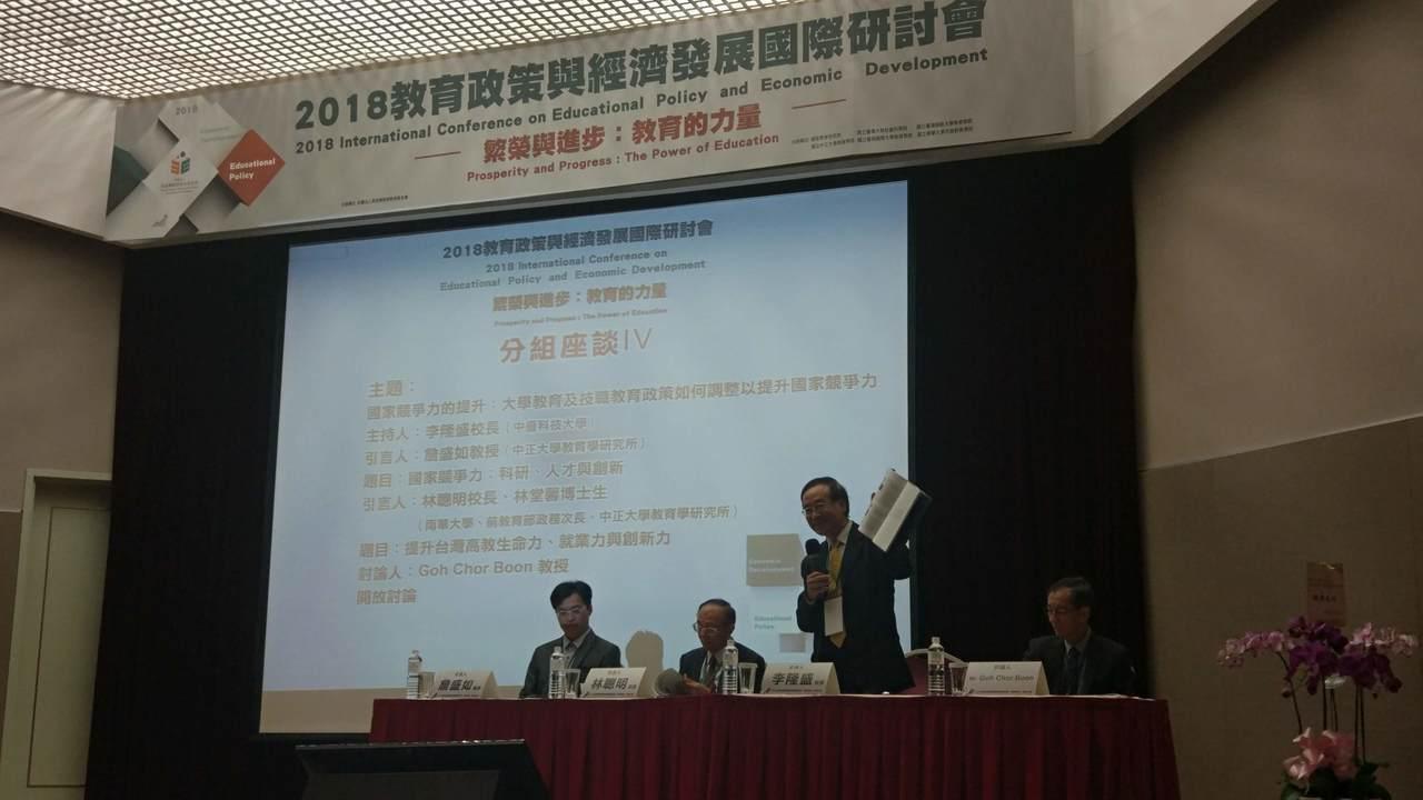 中正大學教育研究所副研發長詹盛如發表「國家競爭力:科研、人才與創新」。他指近10...