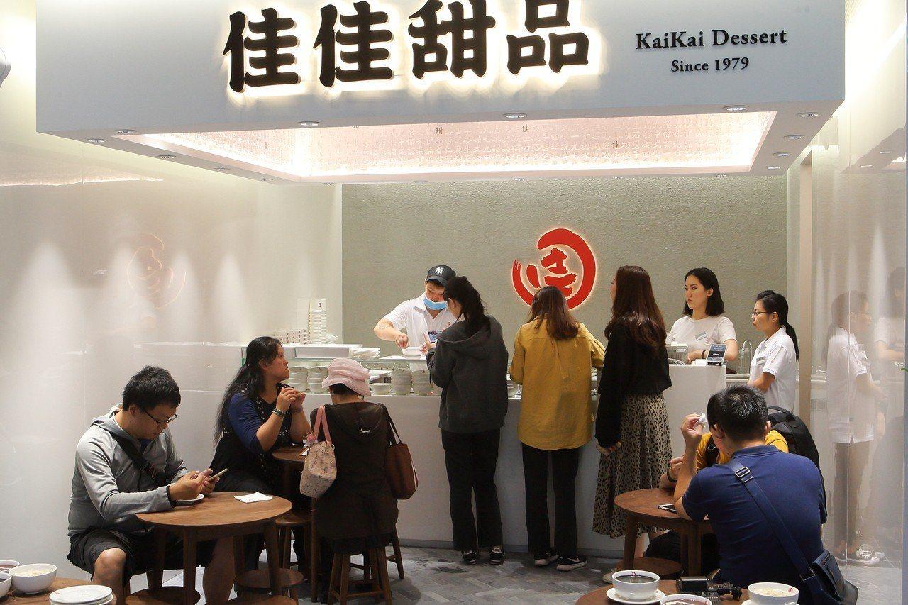 佳佳甜品新光三越A11店,於10月6日正式開幕。記者陳睿中/攝影