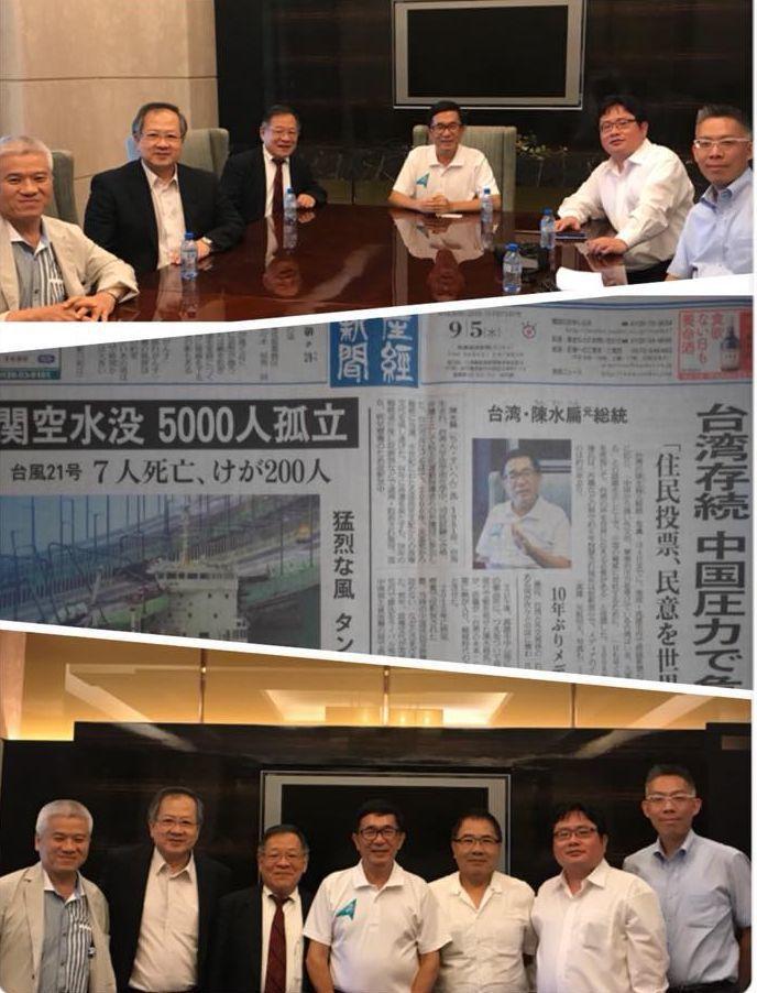 前總統陳水扁的新勇哥物語提及,日本產經新聞記者和旅日台灣人團體一起訪扁。 圖/翻...