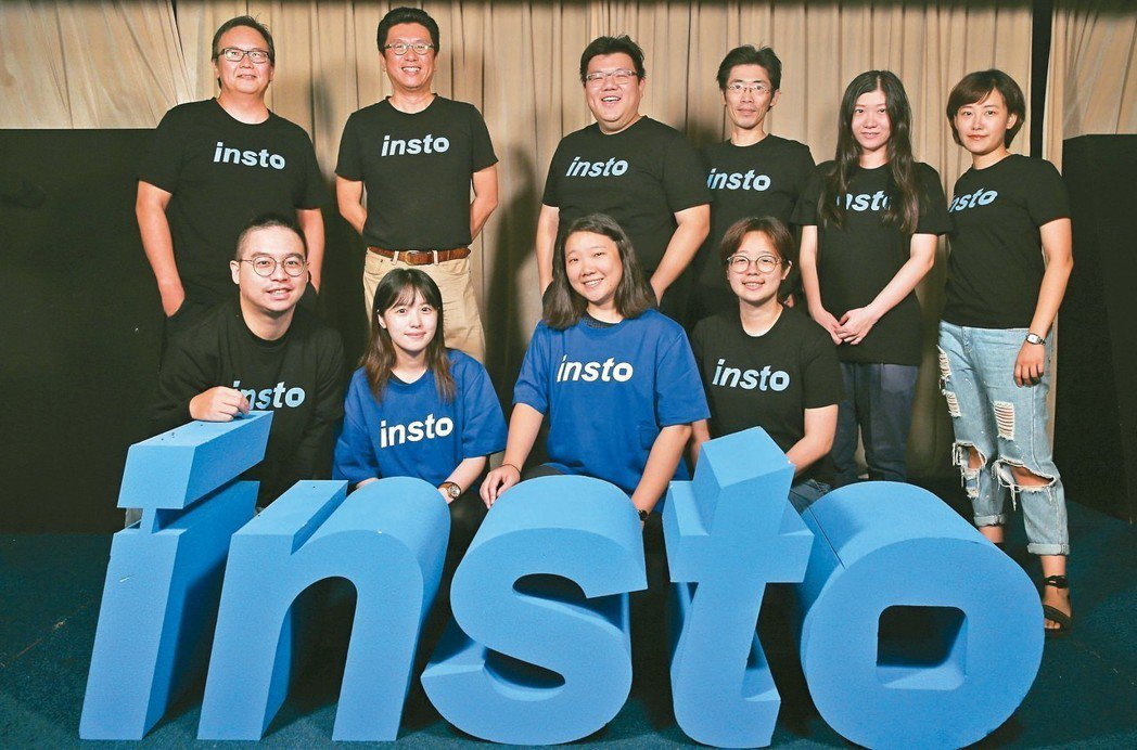 INSTO創辦人陳仁彬(後排左二)與工作團隊。 記者陳正興/攝影