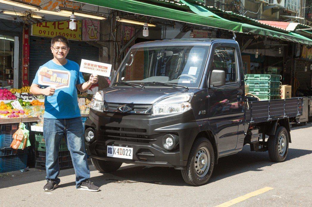 年輕老闆來體驗全新中華菱利A190自排車型。 記者陳立凱/攝影
