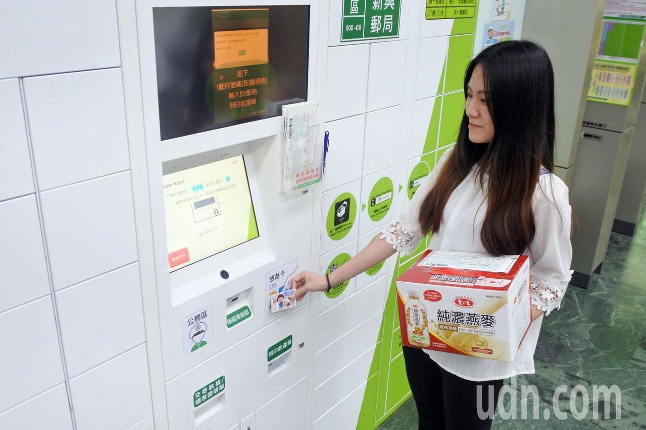 「i郵箱」將首次在捷運站設點,未來還要進入校園及大型社區。聯合報系記者王昭月/ ...