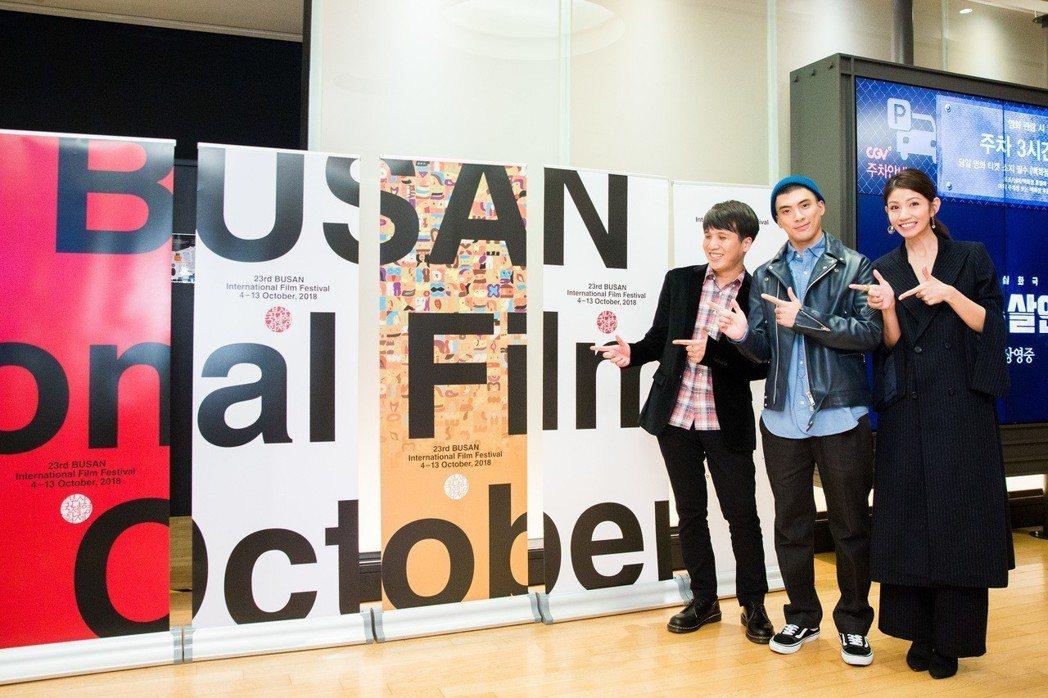 導演洪子烜(左起)、林哲熹以及李千娜出席釜山影展,獲得韓國影迷熱情回應。圖/貴金