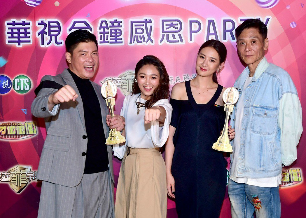 喜翔(右起)、安心亞、綺綺、曾國城出席華視金鐘慶功宴。圖/華視提供