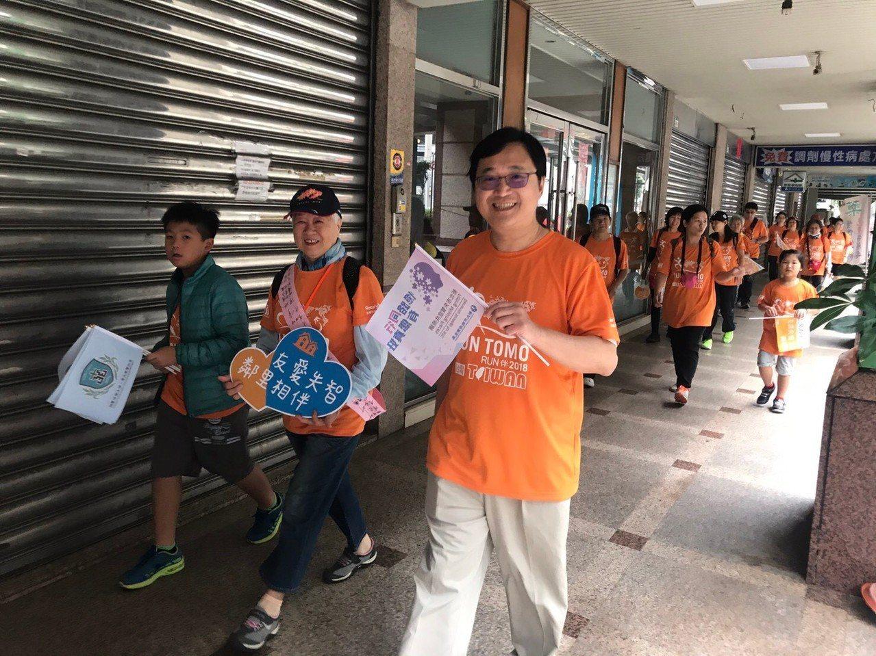 今年台灣居家服務策略聯盟辦「Run伴Taiwan」全國伴走,其中新北市府攜手失智...