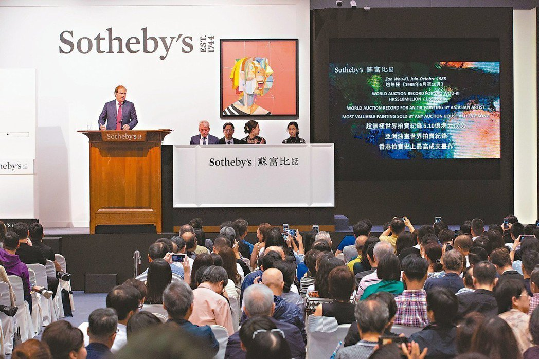 香港蘇富比2018年秋季「現當代藝術晚間拍賣」。 圖/蘇富比
