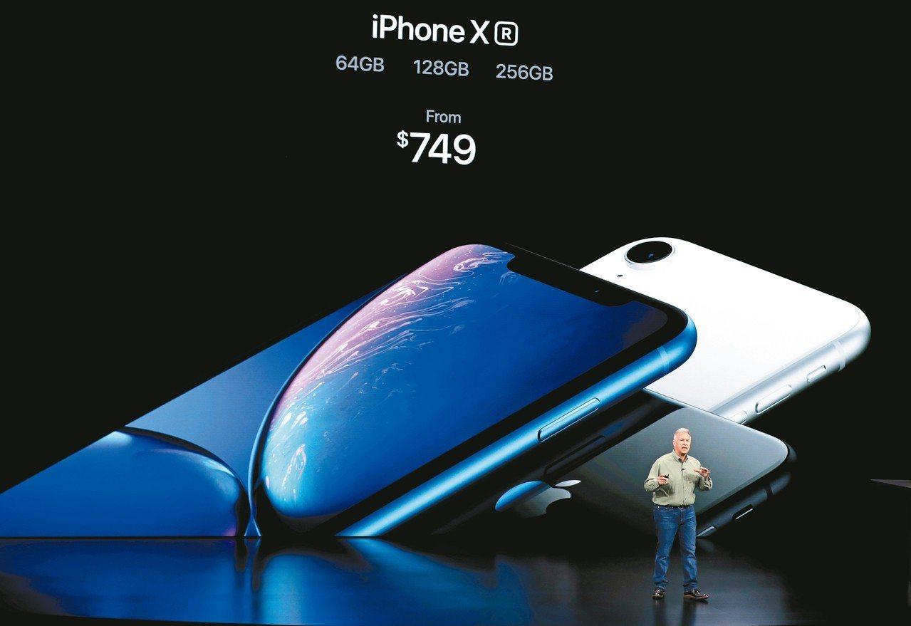 iPhone XR將於19日開放預購,26日正式上市。 美聯社