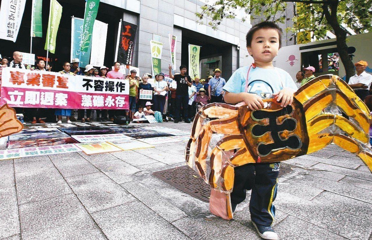 環團為觀塘案抗議多時,表示若觀塘環評過關,會提行政訴訟。 圖/聯合報系資料照片
