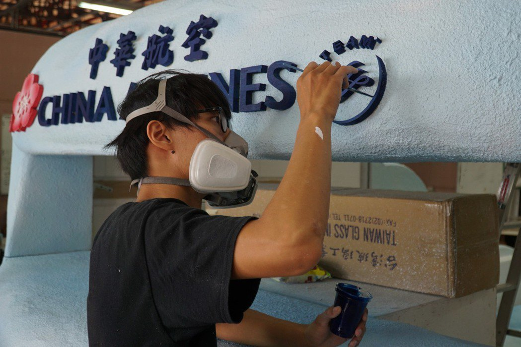 大葉大學造藝系學生手工打造華航國慶花車。 大葉大學/提供。