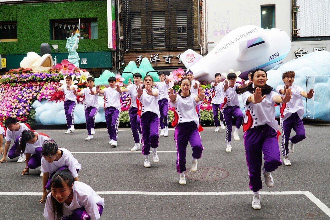 大葉大學DN熱舞社將為華航國慶花車遊行做開場表演。 大葉大學/提供。