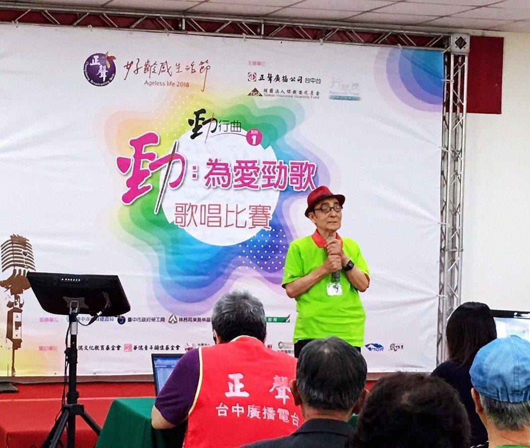 97歲的台灣健康大使林友茂分享樂齡養生之道。