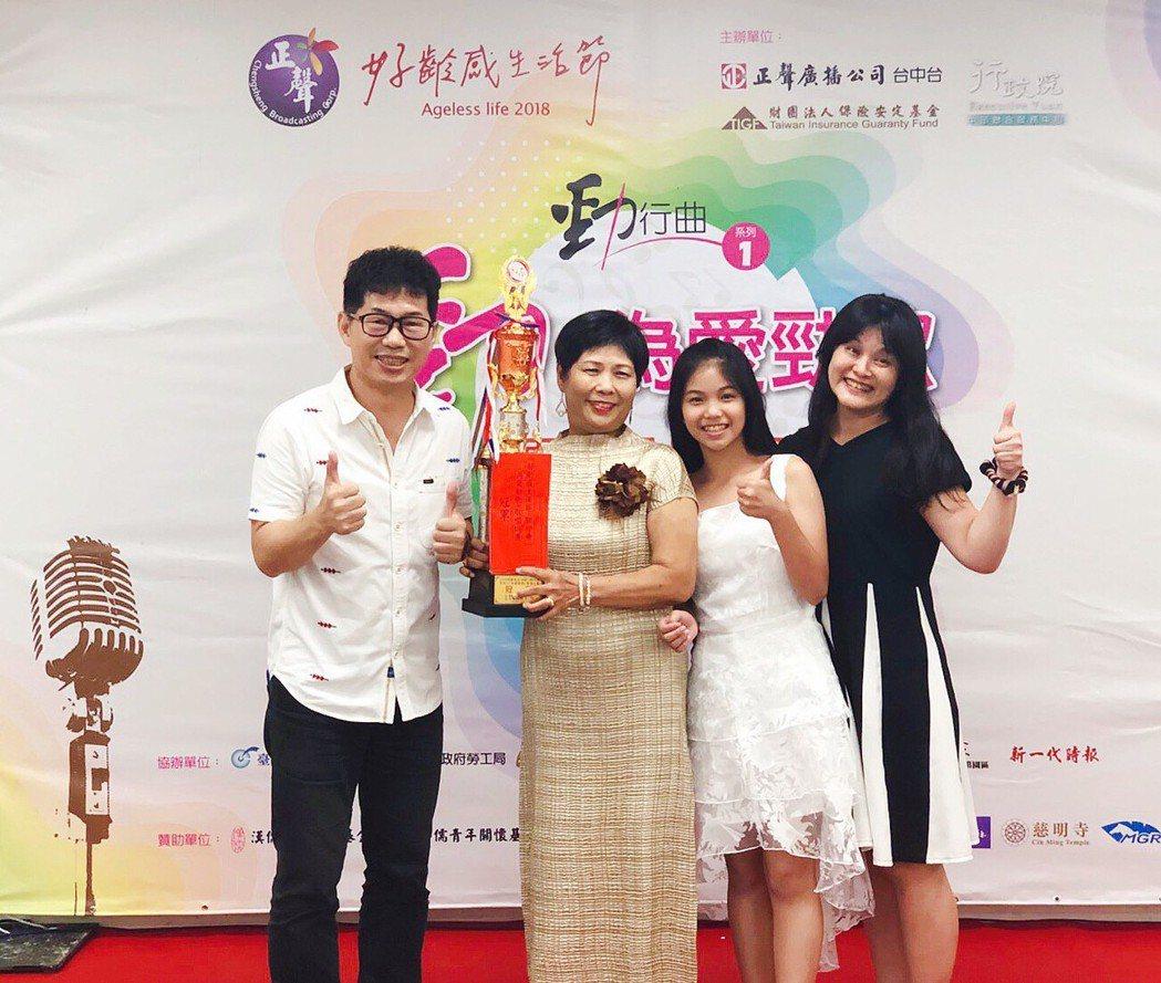 冠軍由「陳嬤的Style」陳高滿及孫女陳以琳奪得。