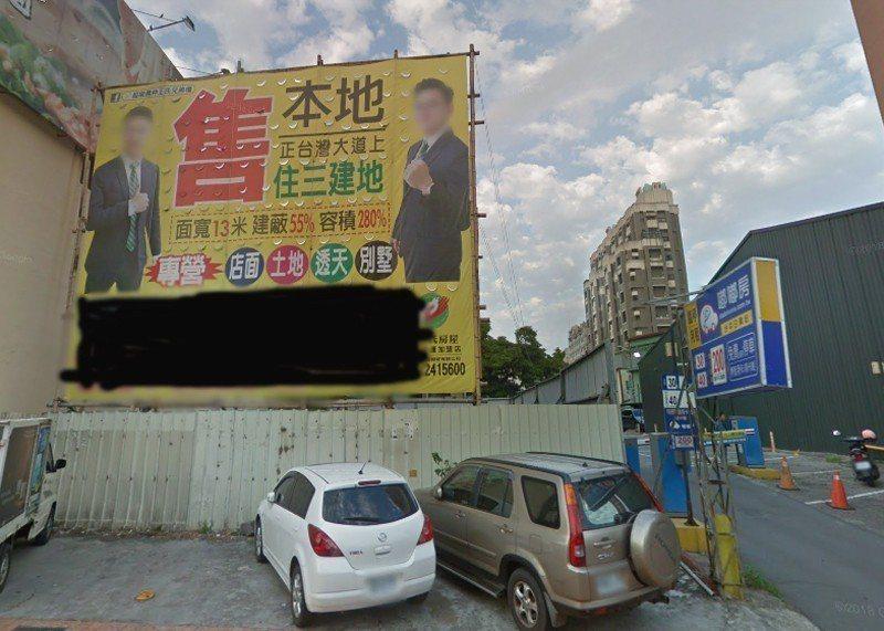 台中衛爾康餐廳舊址降價求售仍賣不出去。 谷歌地圖