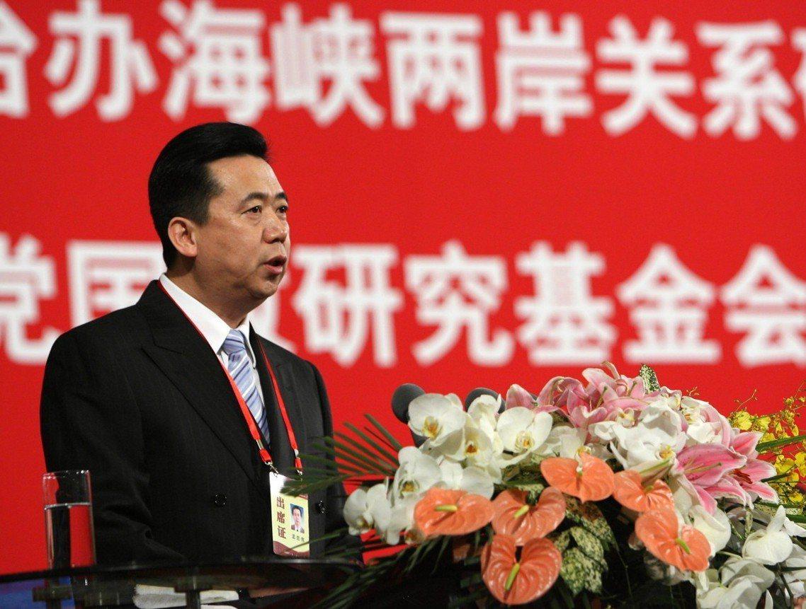 在中國公安部長任內,孟宏偉與中華民國司法單位的往來也多所密切。 圖/新華社