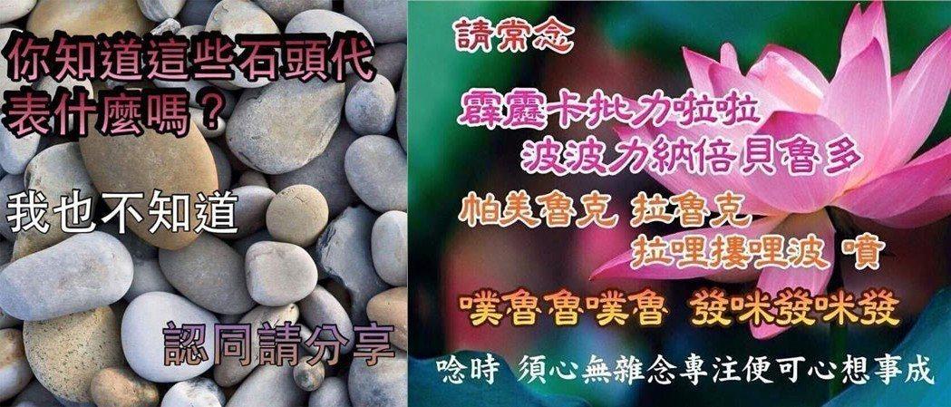 圖片來源/中正大學電子賀卡
