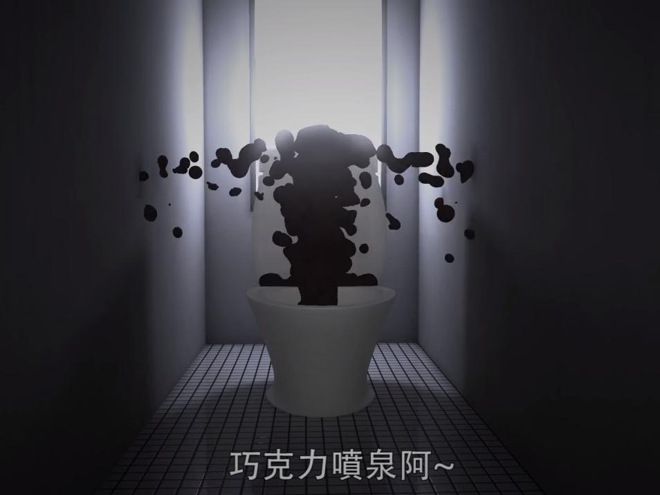 圖片來源/youtube影片BBS鄉民小劇場04仲介篇