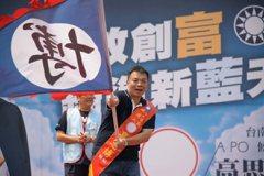 油價凍漲騙選票?高思博:台南鄉親不會再上當!