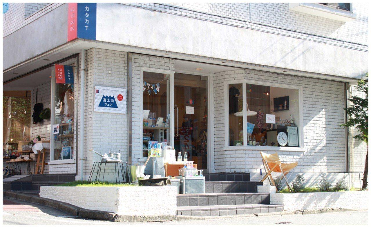 katakana。 圖/katakana-net.com