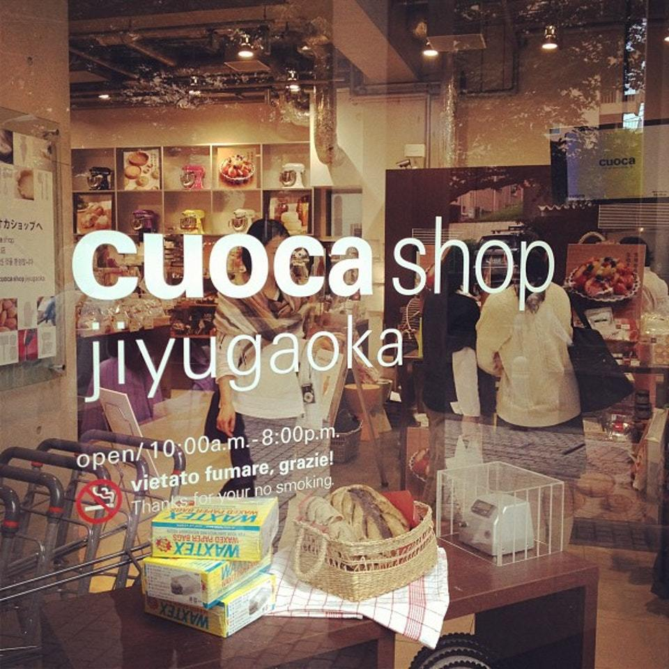 クオカショップ cuoca。 圖/foursquare.com