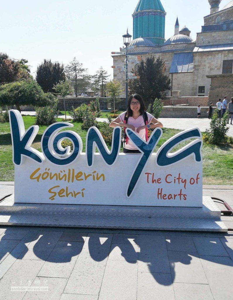 ▲土耳其自助旅行-Konya(圖/一元去哪兒)