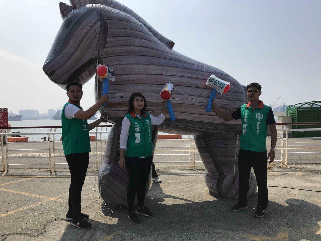 基進黨今早在高雄港擺設大型「中資木馬」,質疑高雄港被中資入侵,政府應該警覺。圖/...