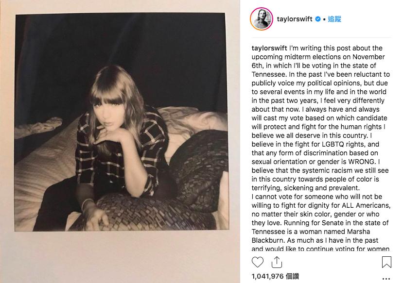美國鄉村小天后泰勒絲(Taylor Swift)7日罕見表達政治立場,公開表態支