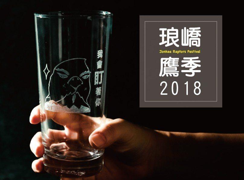 墾管處加碼推出「2018琅嶠鷹季—點點下載、候鳥守護」活動,即日起,只要購買「琅...
