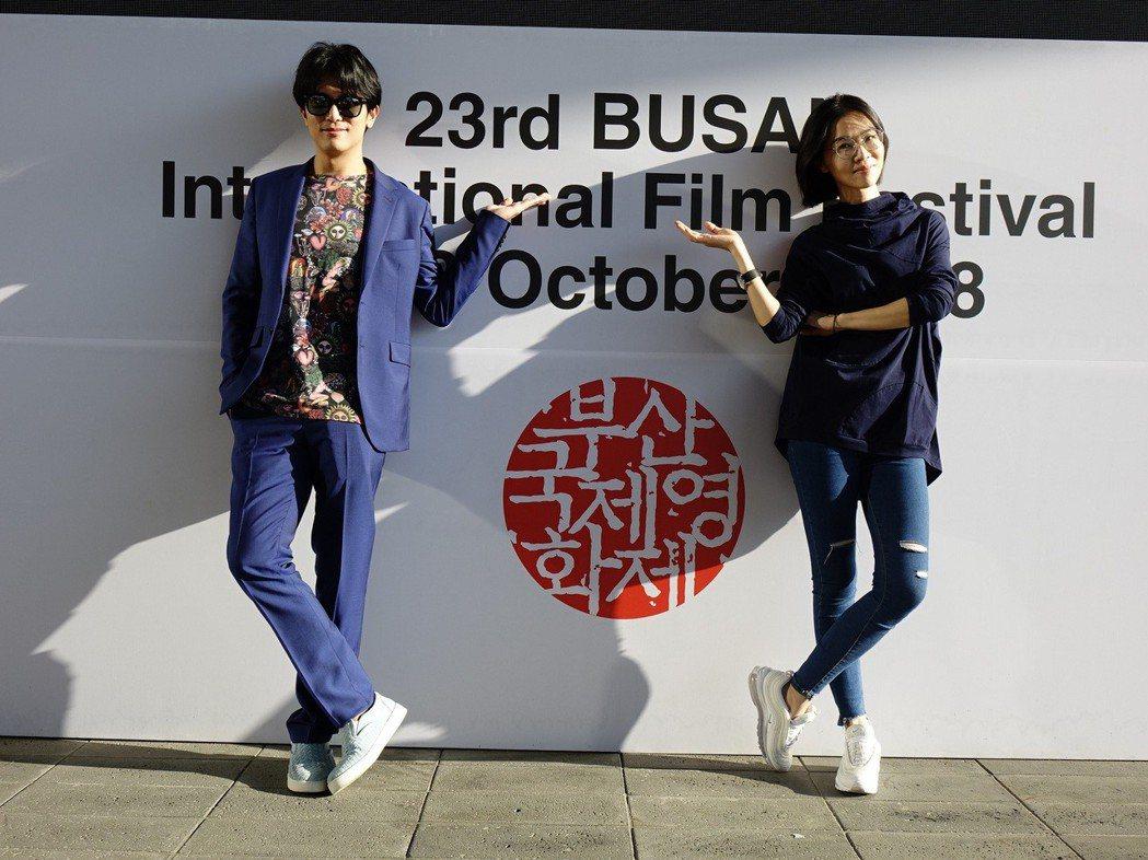 邱澤、謝盈萱以新片「誰先愛上他的」出席釜山影展映後座談。圖/親愛的工作室提供