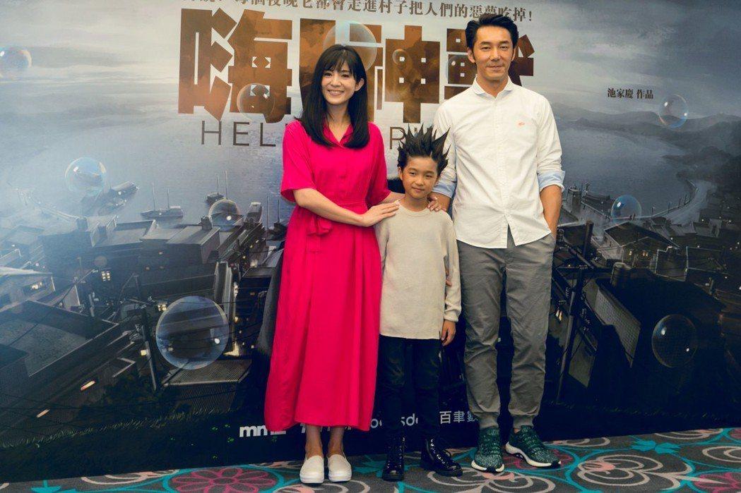 楊采妮(左起)、白潤音及李李仁在「嗨!神獸」中飾演一家人。圖/滿滿額mm2提供