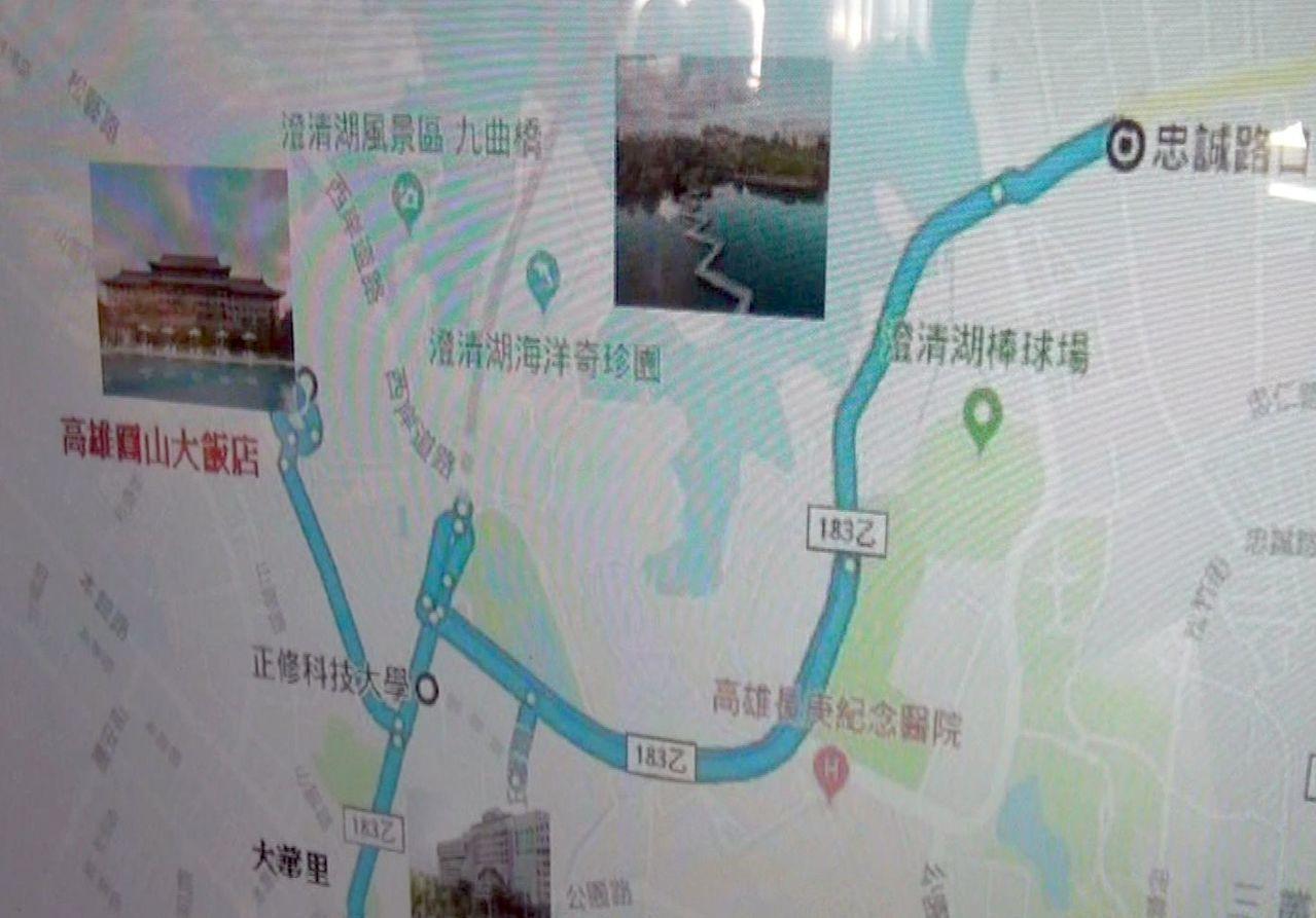 「港都客運」黃2線原本到正修科大後,就右轉往高雄長庚,但10月10日起,向左延伸...
