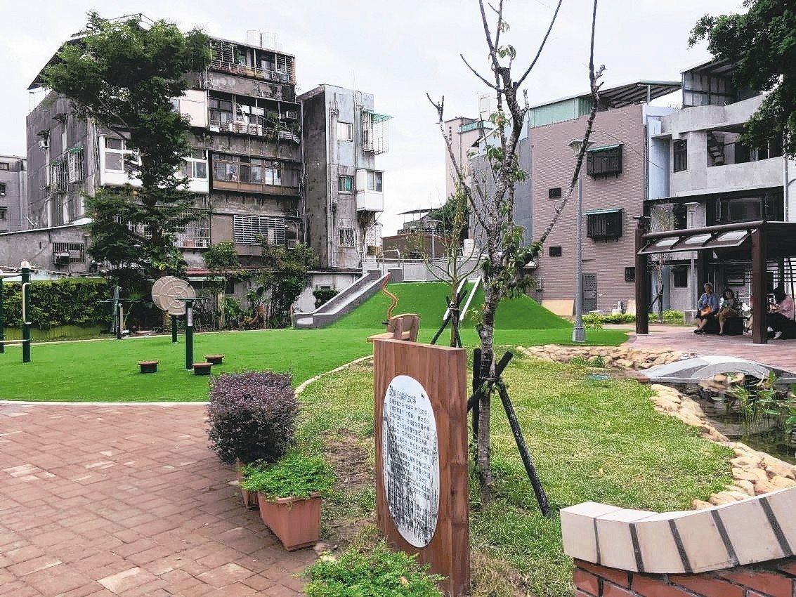 北市府斥資6.5億開闢的「大同388號公園」,堪稱台北市近年最貴公園,昨舉行啟用...