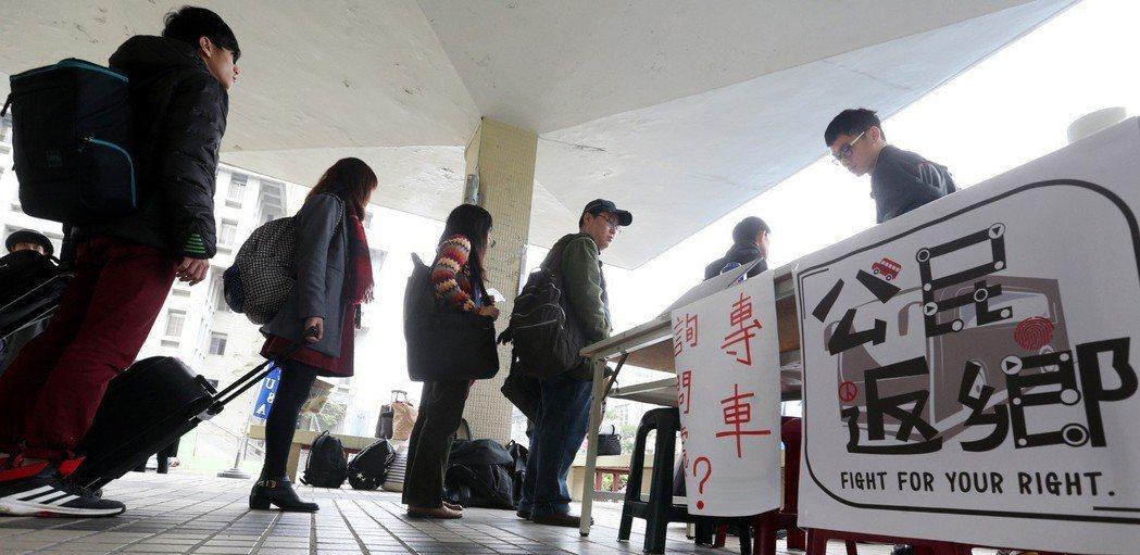 縣市長參選人用溫情牌、經濟牌,希望召喚數十萬北漂青年回家鄉投票。 圖/聯合報...