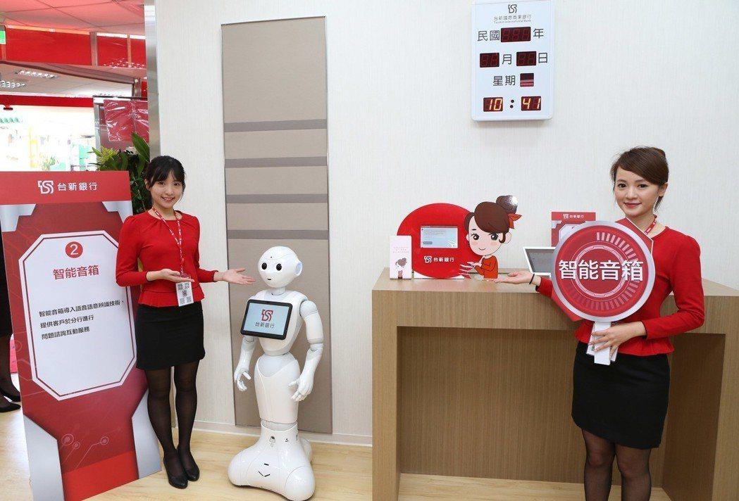 台新銀行結合AI人工智慧開發的「智能音箱Rose」首度亮相,客戶可直接以「對話」...