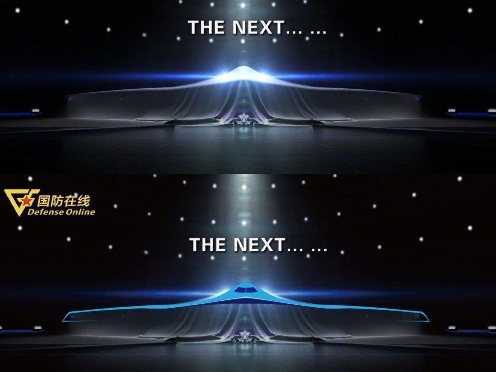 中國航空工業集團「大國起飛」宣傳片尾,出現一架飛翼式布局飛機全身被厚布覆蓋的畫面...