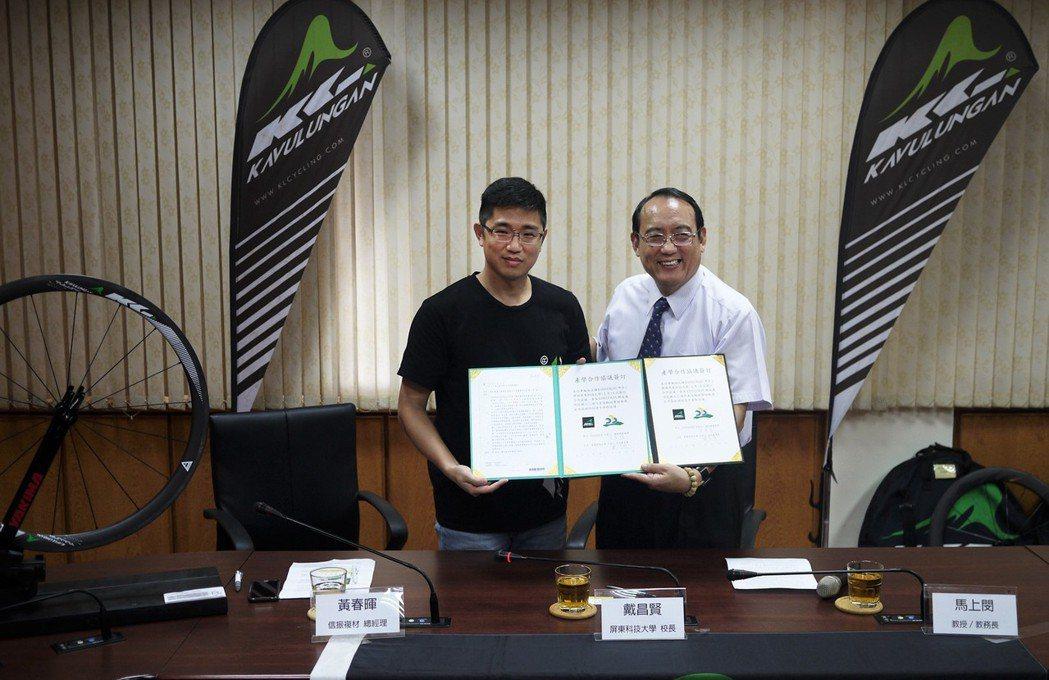 信振複材總經理黃春暉(左)與屏東科技大學校長戴昌賢簽訂產學合作協議書共同合影。