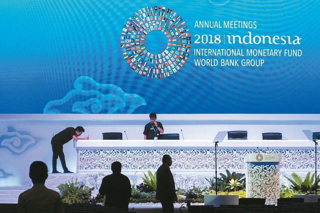 印尼峇里島正準備迎接國際貨幣基金(IMF)和世界銀行2018年會。印尼民眾8日在...