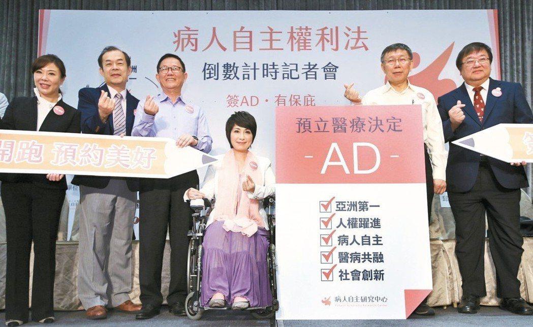 台北市長柯文哲(右二)及國民黨台北市長參選人丁守中(左三)等人示範簽署「預立醫療...