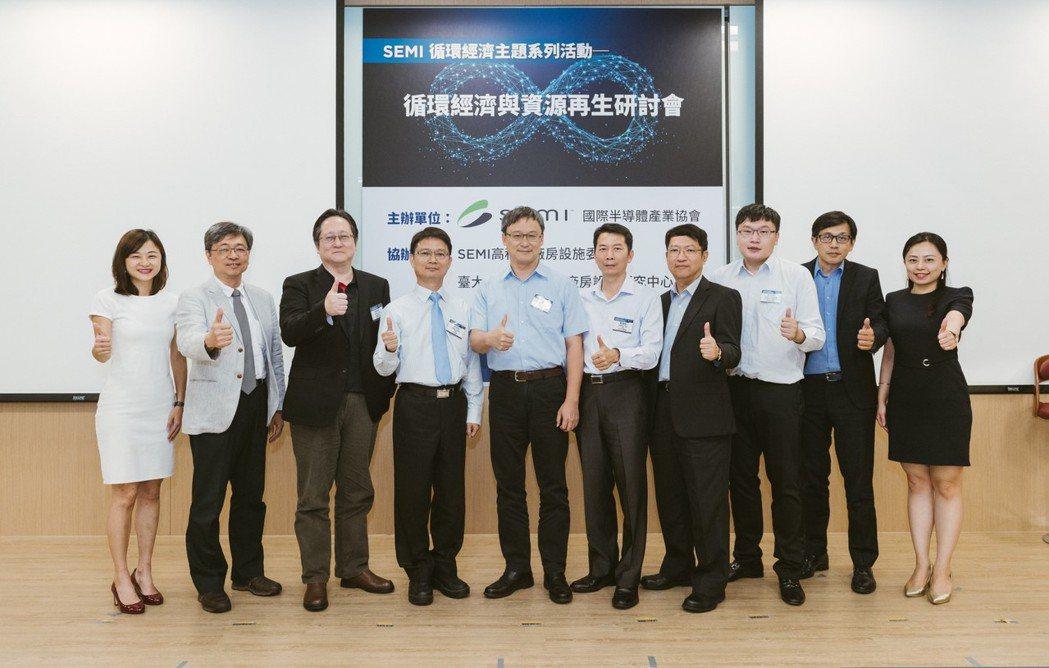 鈺祥企業參加20180531循環經濟研討會