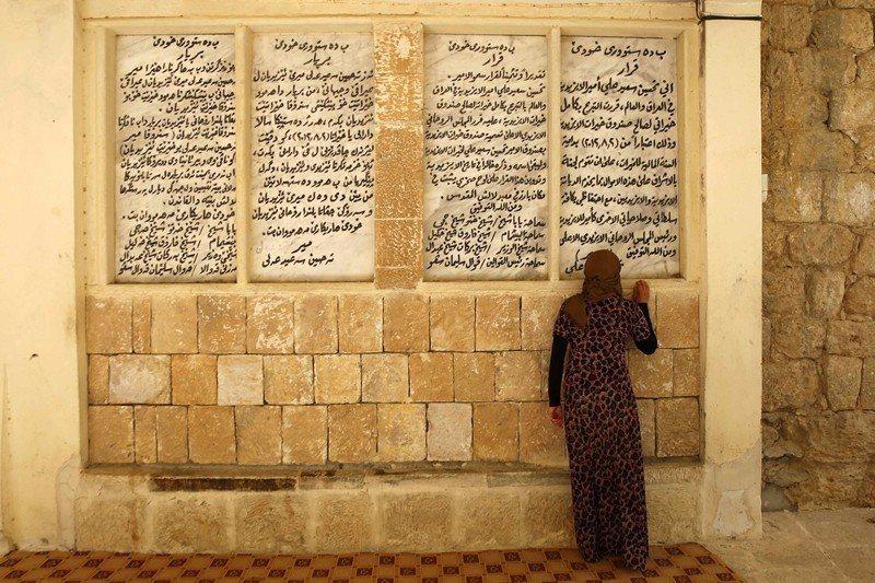 亞茲迪教千百年來的故事都被刻意曲解,並用來壓迫亞茲迪人。圖為伊拉克北部拉利什的聖...