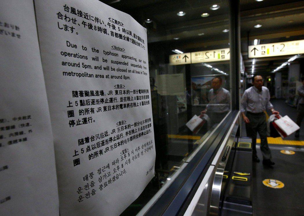 JR東日本「計畫運休」的公告,9月30日晚上8點開始,停駛首都圈在來線的所有列車...