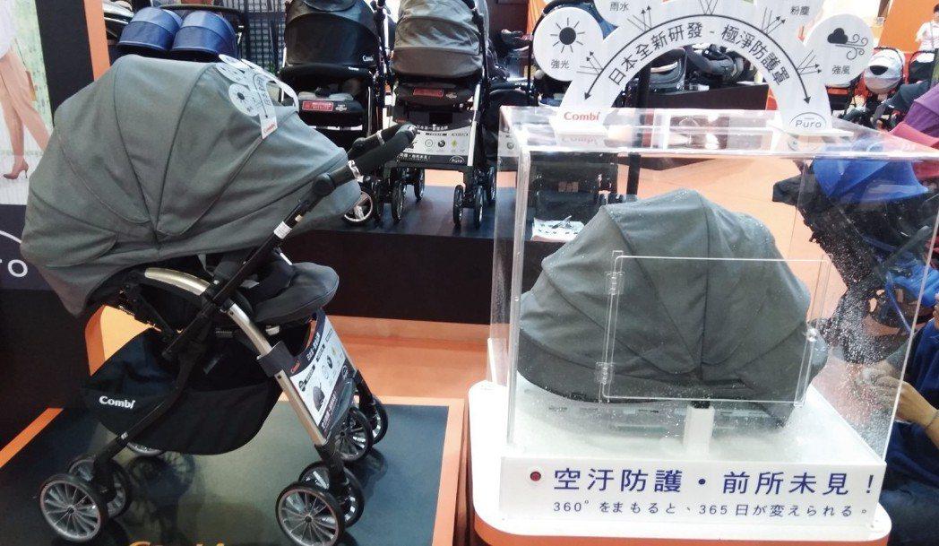 圖/Combi Taiwan 提供